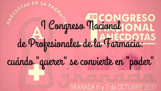 i-congreso-nacional-de-profesionales-de-la-farmacia